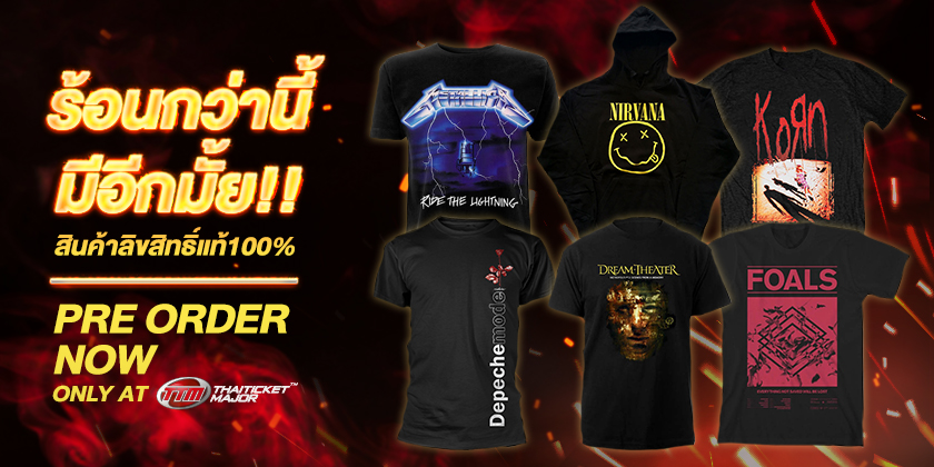 Official Band Merchandise