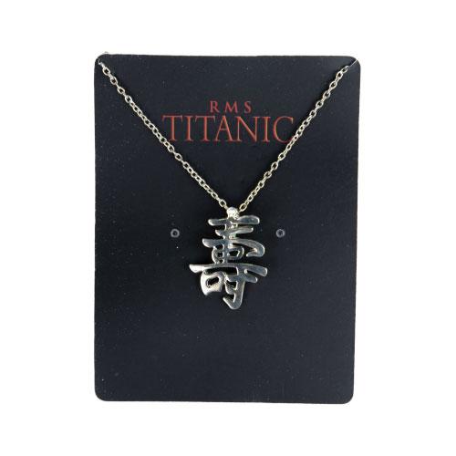 Long life pendant on chain