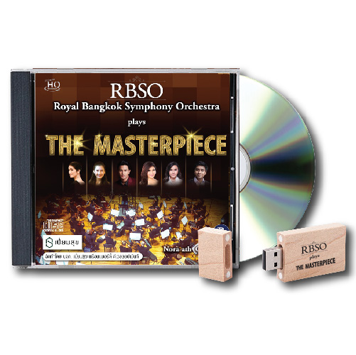 Pre-order RBSO plays the Masterpiece UHQCD+Flash Drive
