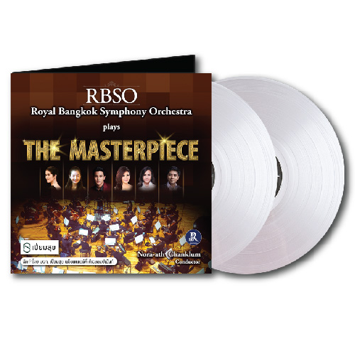 Pre-order RBSO plays the Masterpiece Vinyl 2LP