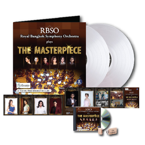 Pre-order RBSO plays the Masterpiece Bundle Set